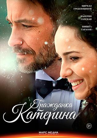 Смотреть русские фильмы онлайн, русские фильмы