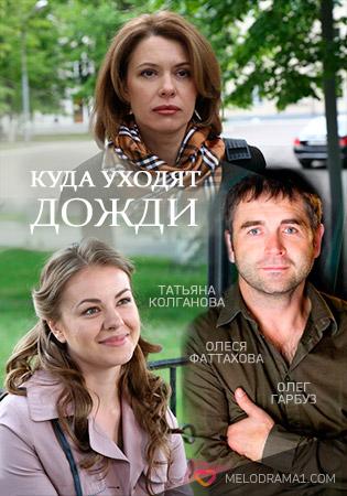«Русские Фильмы Про Настоящих Мужчин Смотреть Онлайн» / 2010
