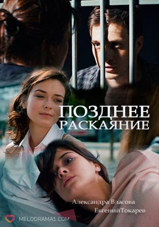 Квест (2015, сериал, 2 сезона) — кинопоиск.
