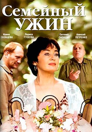 Российские комедийные мелодрамы сериалы 2018