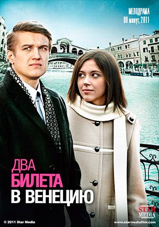 Чужое гнездо (2 15, сериал на Россия 1) все серии