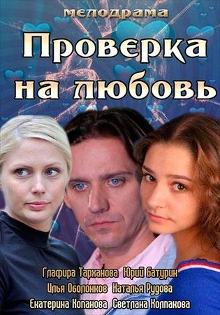 Новые сериалы россия украина 2017 год 2017