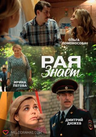Русские фильмы 2 16-2 15 - srubirubli ru