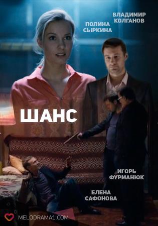 катерина мини сериал: