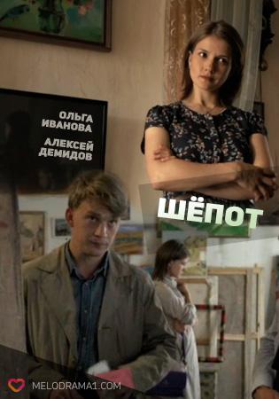 Постельные сцены в русских фильмах смотреть онлайн