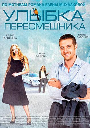 смотреть онлайн советская сказка морозко