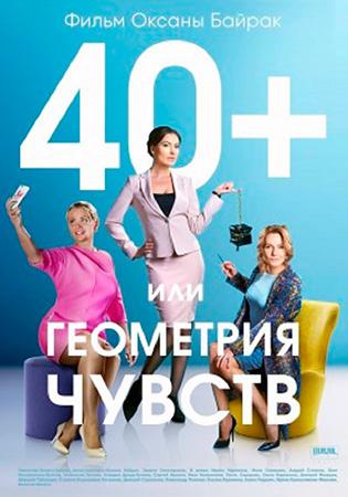 смотреть бесплатно видео наказание русских парней русскими девушками изощренное