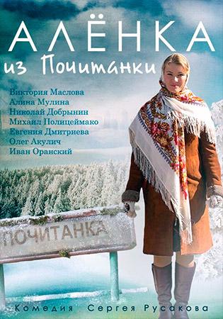онлайн старые советские фильмы про любовь и деревню