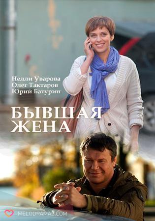 Yandex видео телесериалы в неплохом качестве