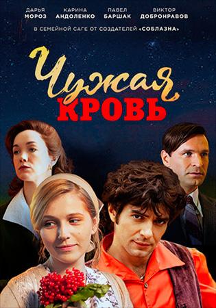 Фильмы про Древнюю Русь смотреть онлайн