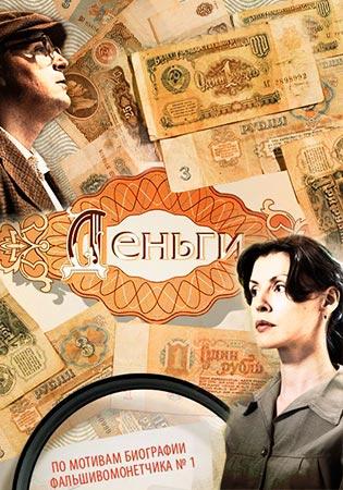 «Россия Канал Сериалы 2016» — 2012