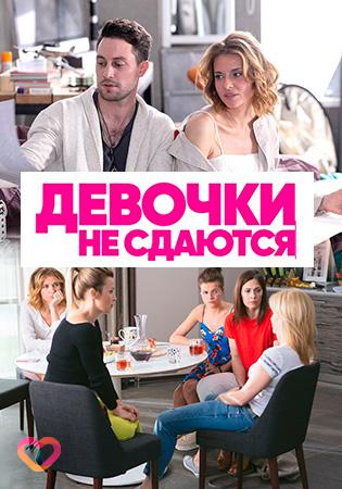 Лучшие сериалы про деревню на Вокруг ТВ