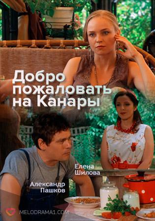 Смотреть русское в сарае в деревне