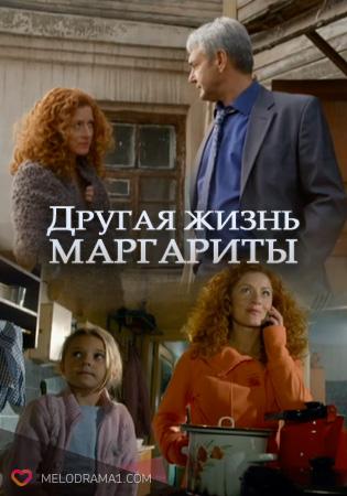 anderson-smotret-onlayn-russkoe-video-dlya-vzroslih-rakom-ebat