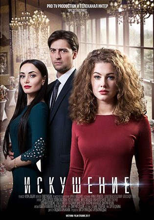 Смотреть онлайн фильмы для взрослых русские в хорошем качестве — img 1