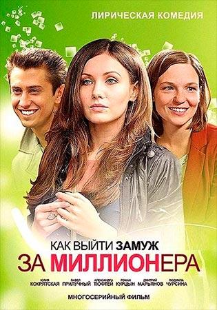 Мелодрамы россия смотреть онлайн бесплатно в хорошем качестве фото 130-253