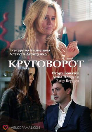 smotret-onlayn-russkoe-filmi-dlya-vzroslih-sudorozhnie-orgazmi-v-kontakte