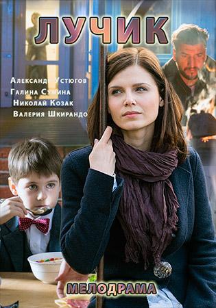 Русское видео отец и дочь онлайн