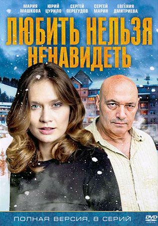 Русские сериалы 2018 двойня актеры