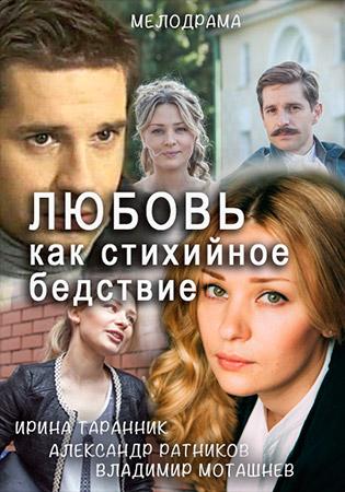 Фильмы для взрослых бесплатно российские фото 263-742