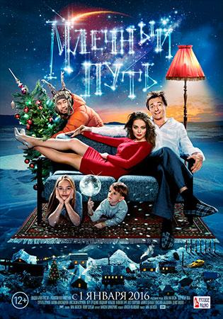 новогодние мелодрамы смотреть онлайн русские фильмы