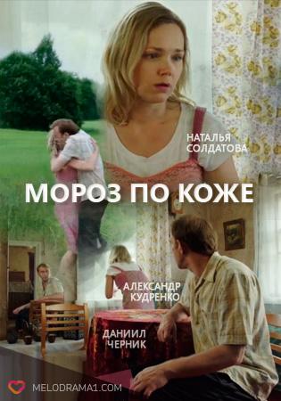Россия худ фильмы взрослых женщин