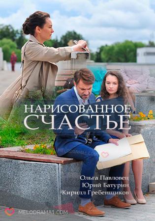 Novie russkie detektivi online dating