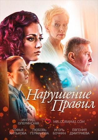 Фильмы для взрослых бесплатно российские фото 263-687