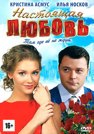 фильмы российских 2014-2015 список лучших фильмов