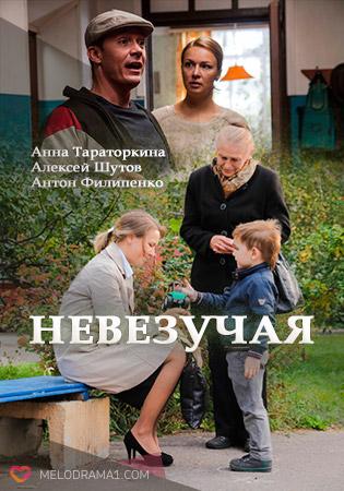 видео для взрослых бесплатно русское мини ролики