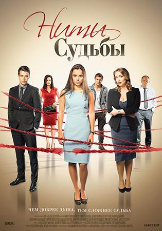 Русское кино в хорошем качестве с хорошей скоростью фото 85-492