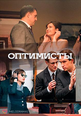 скачать сериалы через торрент россия - фото 9
