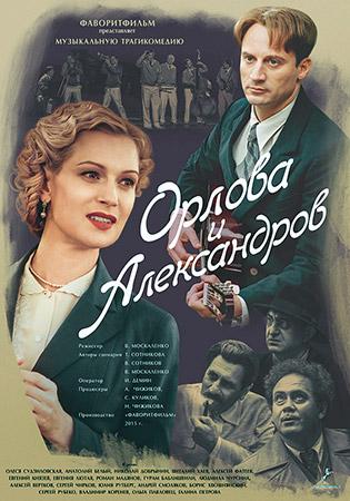 Порyjо русское смотреть онлайн