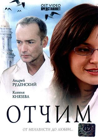 Русская жена стала любовницей за деньги смотреть онлайн фото 591-649