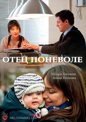 Мелодрамы россия смотреть онлайн бесплатно в хорошем качестве фото 130-437