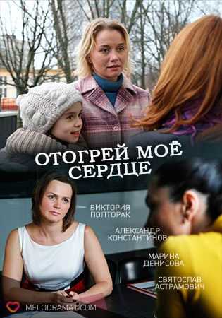 смотреть бесплатно видео для взрослых русское