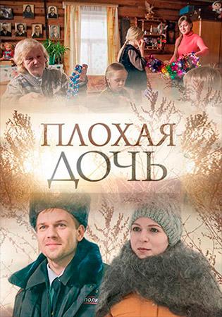 Stepashka филмы для взрослых