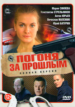 «Сериалы Все По России 1» — 1983