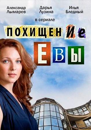 Мини Сериалы Русские Скачать Торрент - фото 3