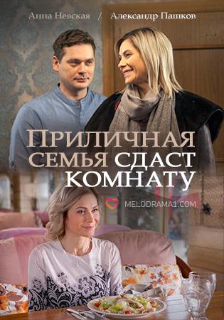 Лучшие советские фильмы про деревню особенности постановки и сюжетов
