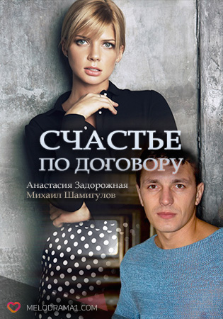Русское кино в хорошем качестве с хорошей скоростью фото 85-520