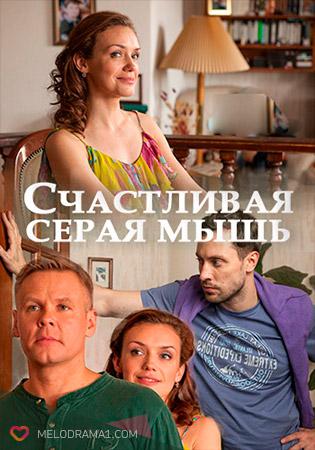 Смотреть видео чем занимаются русские девчонки одни дома
