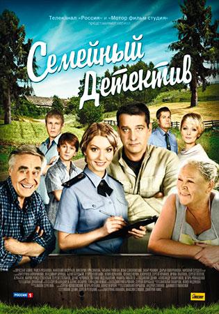 Смотрет русскую деревенскую