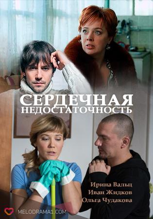 Подцепили русских телочек смотреть бесплатно фото 435-840