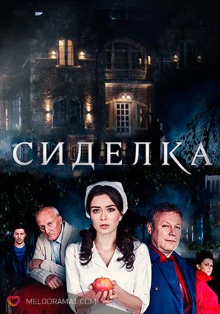 Бесплатно смотреть российское видео