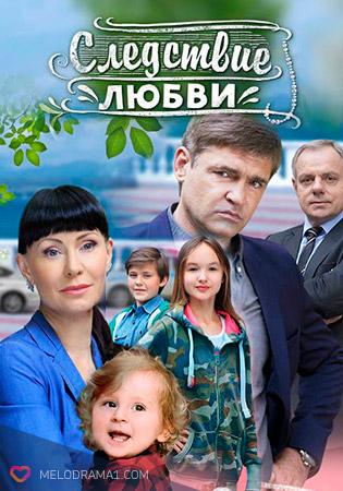 Бесплатное личное видео российских супружеских пар фото 29-458