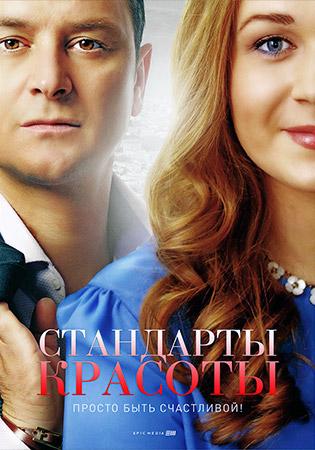 Хорошие российские фильмы мелодрамы смотреть