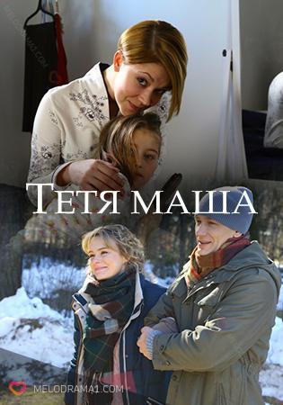 Алена фильмы русские зрелые