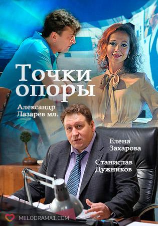 Русское молодежное видео смотреть онлайн фото 153-213
