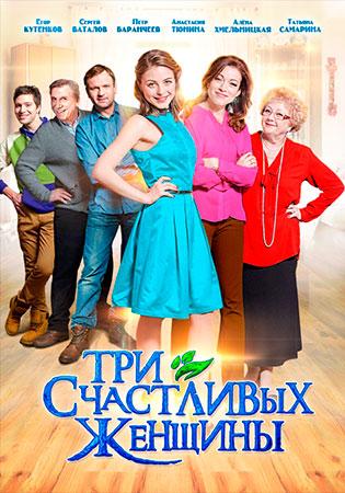 Русские жены текут онлайн фото 241-847